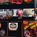 ハワイ感をさらに引き立てる什器と腰回りの目隠しがマッチし店舗イメージアップ。